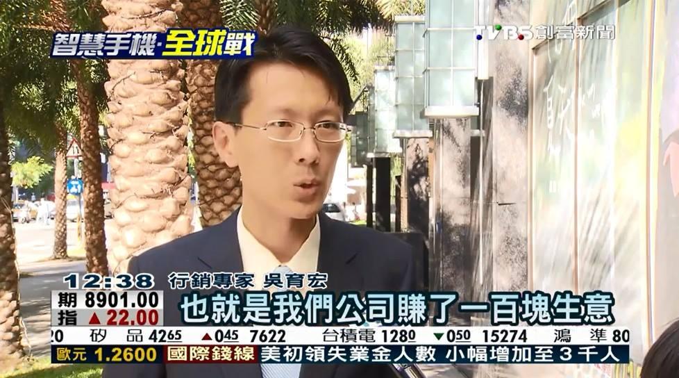 141031_創富新聞-「低價加服務」 小米Q3全球市占躍居第三!